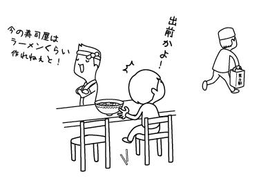 お寿司屋さん1