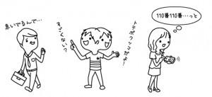 言葉遊び1